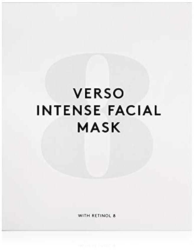 ナインへ縞模様の吹きさらしヴェルソスキンケア インテンスフェイシャルマスク 4x25g/0.88oz