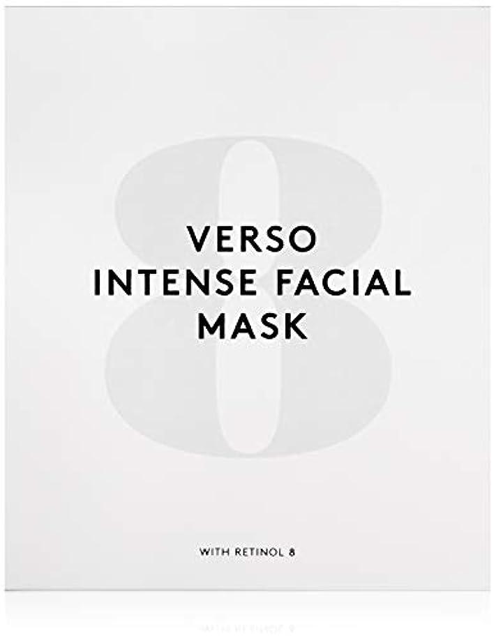 モディッシュ破産円形ヴェルソスキンケア インテンスフェイシャルマスク 4x25g/0.88oz
