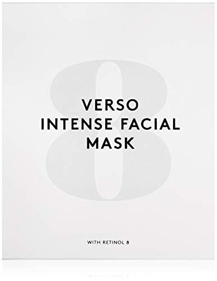 不愉快にサワー買い物に行くヴェルソスキンケア インテンスフェイシャルマスク 4x25g/0.88oz