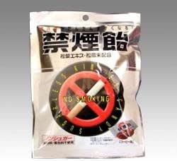 リベロ 禁煙飴 コーヒー味 70g