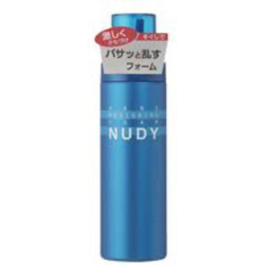 蒸発汚すオーディションカネボウ ヌーディ ハンドデザイニングフォームS 170g