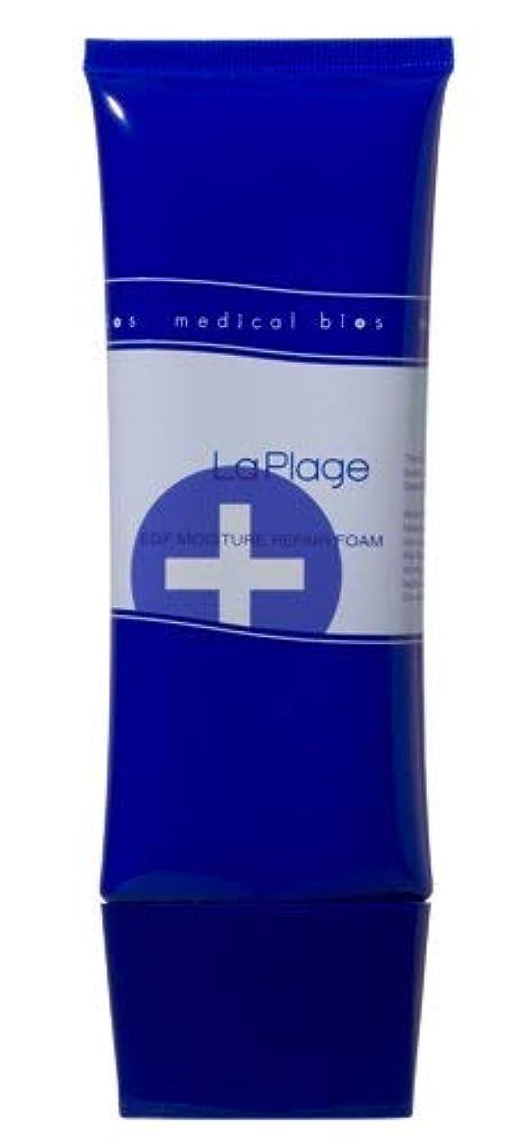 テクニカル補う強化EGFモイスチャーリペアフォーム(洗顔フォーム)メンズOK パパイン クレイ配合 100g