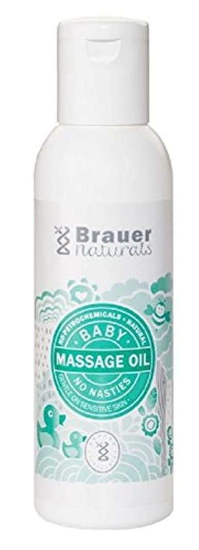 里親バーマド外部【Brauer】Naturals Baby Massage Oil ベビーマッサージオイル 100ml