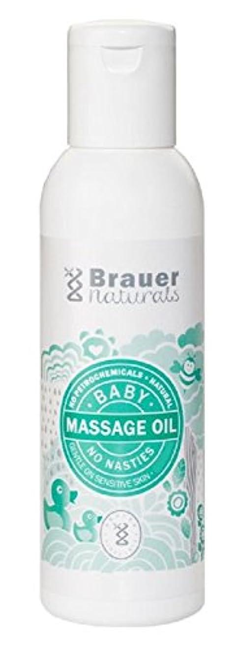 運命オープニング眉をひそめる【Brauer】Naturals Baby Massage Oil ベビーマッサージオイル 100ml