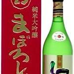 誠鏡 純米大吟醸 幻赤箱 720ml【お取寄せ品】2~3週間お時間かかることがあります。