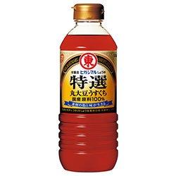 ヒガシマル醤油『特選丸大豆うすくちしょうゆ』