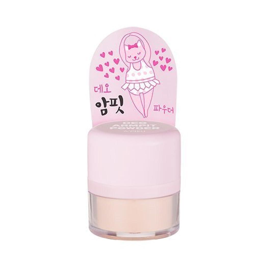 少なくともタイトル君主A'PIEU Deo Armpit Powder (Deodorant Powder) 6g by APIEU