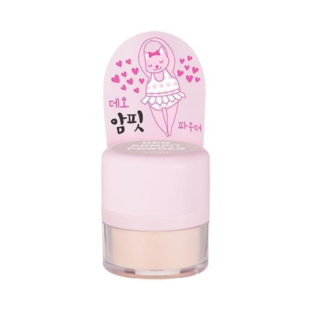引き受ける稚魚ビタミンA'PIEU Deo Armpit Powder (Deodorant Powder) 6g by APIEU