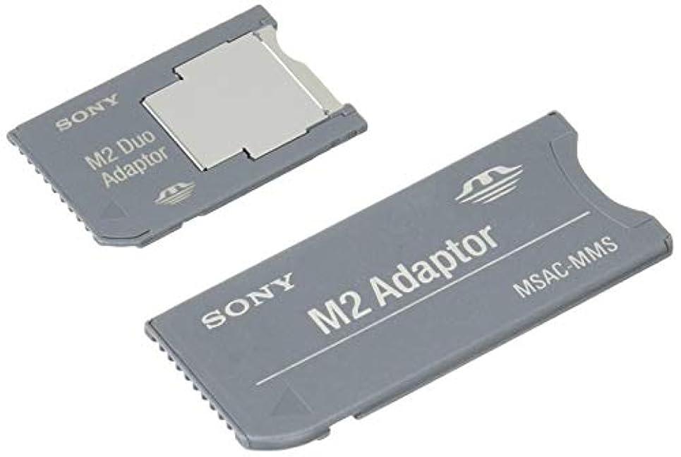 ドラマ役に立たない立ち向かうSONY PSP(R)対応 メモリースティック マイクロ