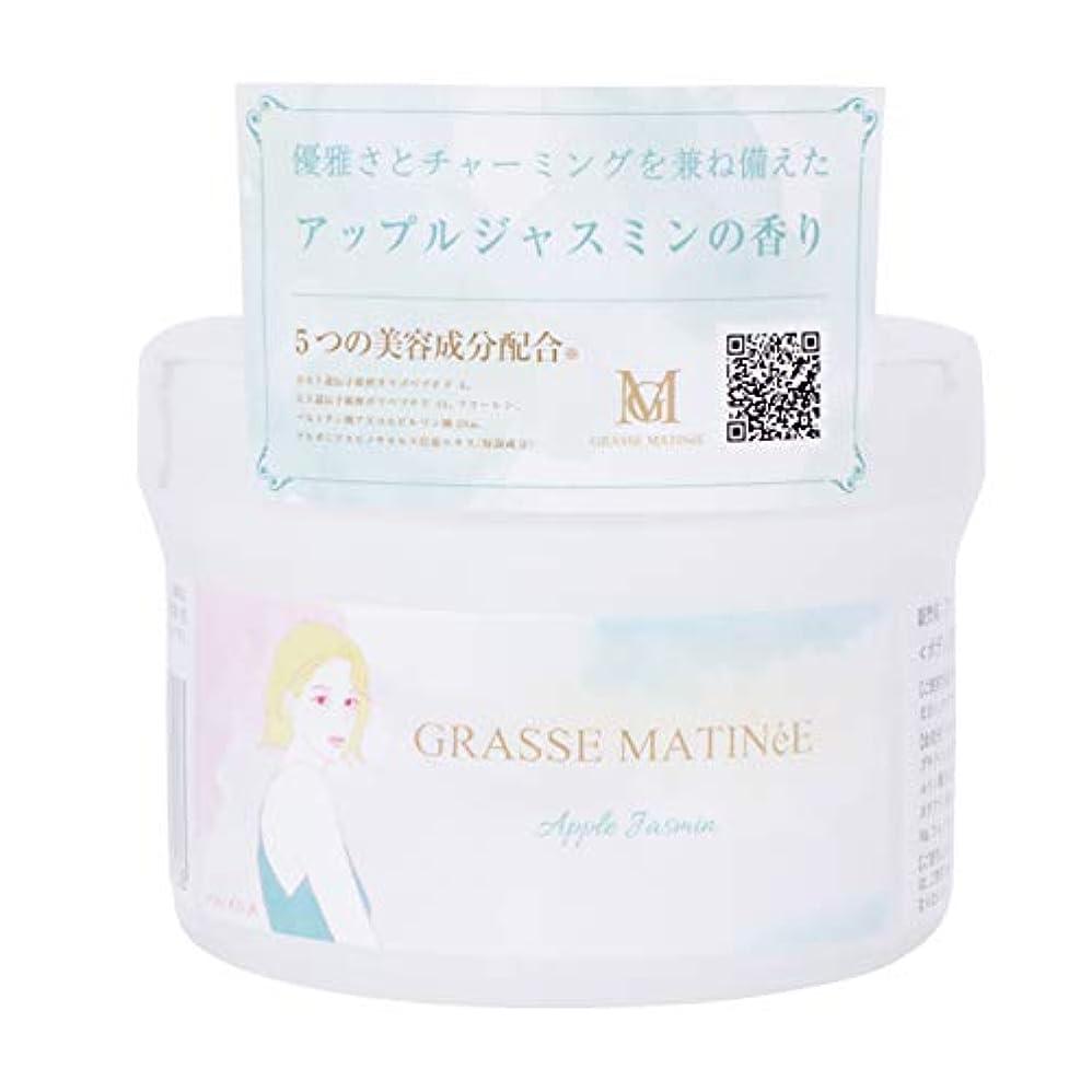 害虫商品ノイズグラスマティネ フレグランス ボディスクラブ アップルジャスミンの香り シュガータイプ