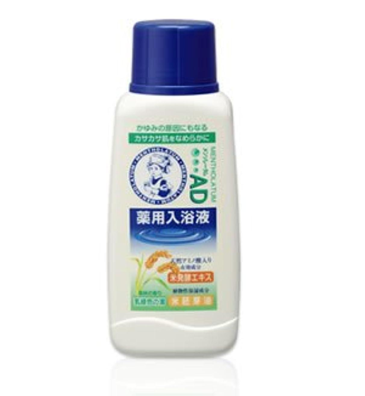 ぶら下がる文字批判的に(ロート)メンソレータム AD薬用入浴剤 森林の香り720ml(医薬部外品)(お買い得3本セット)