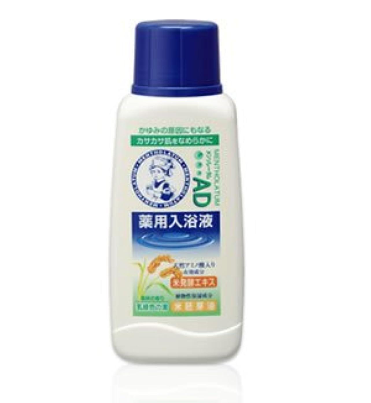 速い致命的防止(ロート)メンソレータム AD薬用入浴剤 森林の香り720ml(医薬部外品)(お買い得3本セット)