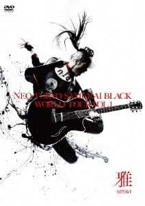NEO TOKYO SAMURAI BLACK WORLD TOUR VOL.1 [DVD]