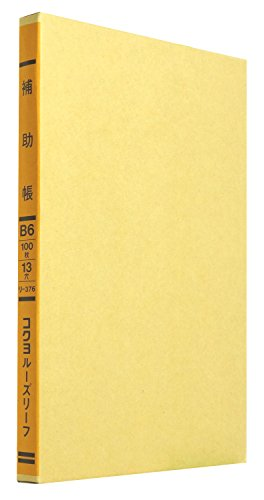 コクヨ 一色刷ルーズリーフ B6 補助帳