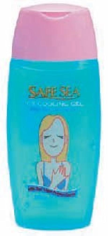 浴室発表公使館SAFE SEA(セイフシー) アイスクルージングジェル(125ml)
