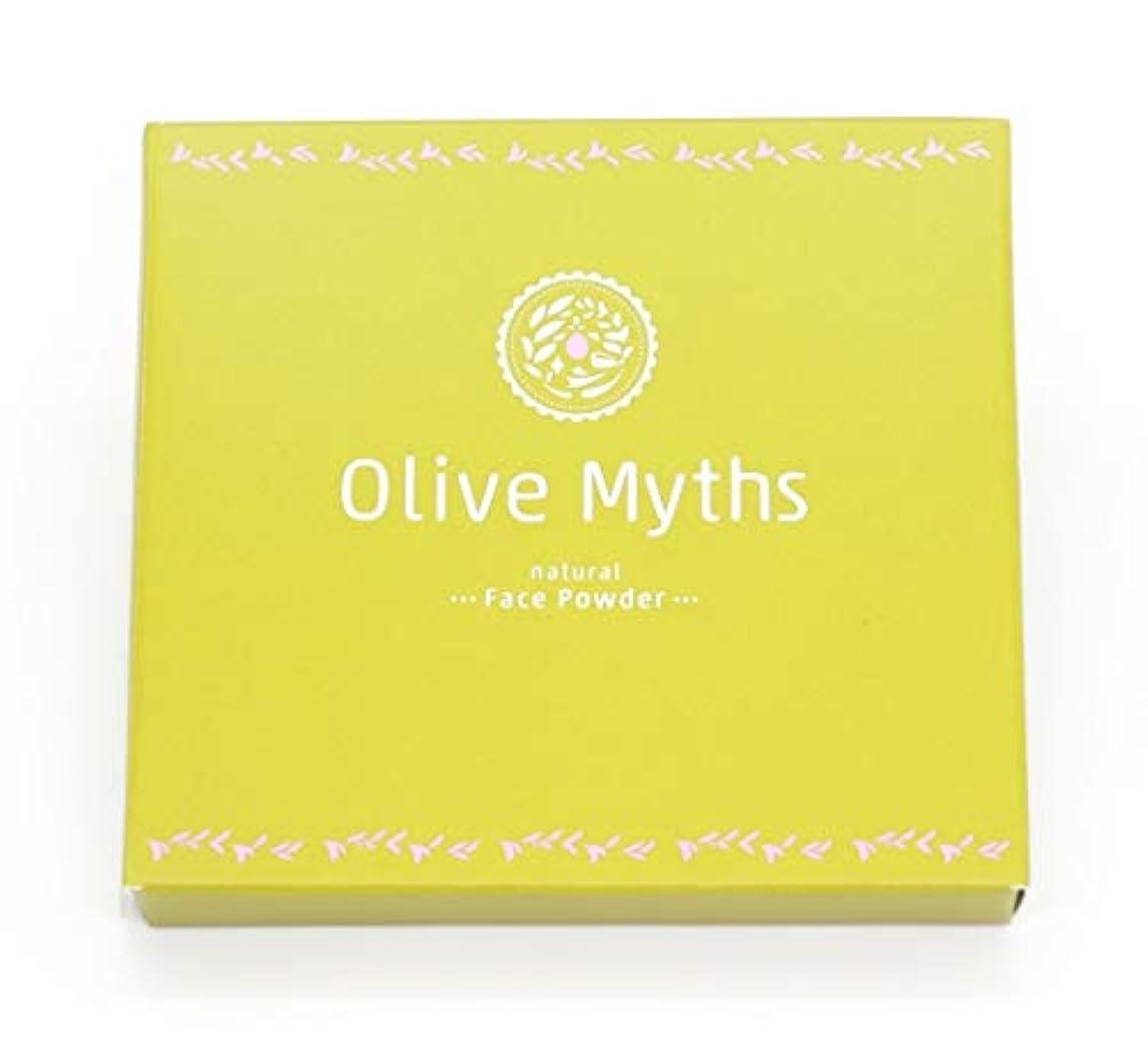 受粉者トランスミッション滑り台maestria. OliveMyths 『Myths ナチュラルパウダーファンデーション(サンカット)』 レフィル11g