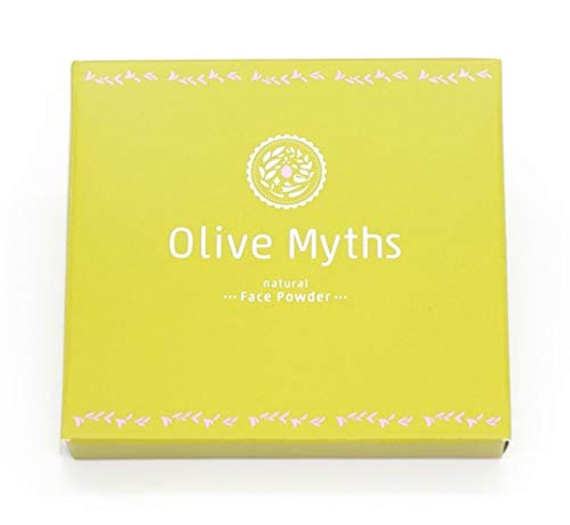 つまずくうめき休憩するmaestria. OliveMyths 『Myths ナチュラルパウダーファンデーション(サンカット)』 レフィル11g