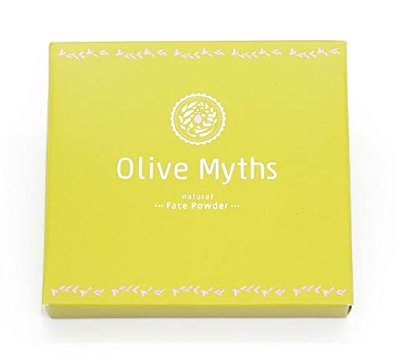 ブルジョン金曜日通行人maestria. OliveMyths 『Myths ナチュラルパウダーファンデーション(サンカット)』 レフィル11g