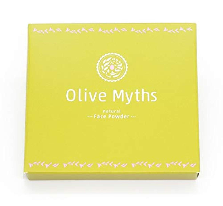 コークス津波流暢maestria. OliveMyths 『Myths ナチュラルパウダーファンデーション(サンカット)』 レフィル11g
