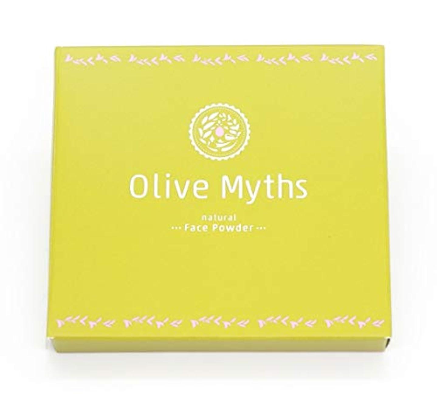 印象派者想像力maestria. OliveMyths 『Myths ナチュラルパウダーファンデーション(サンカット)』 レフィル11g