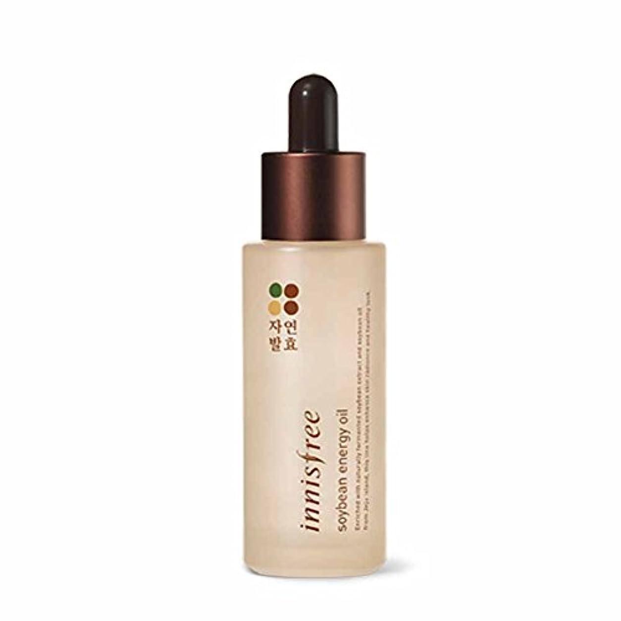 化粧作り上げるアグネスグレイイニスフリーソイビーンエナジーオイル30ml / Innisfree Soybean Energy Oil 30ml [海外直送品][並行輸入品]