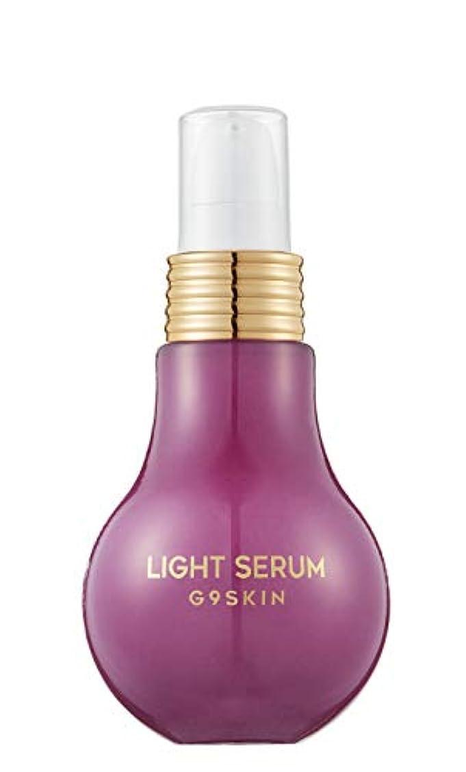 着実に歯科医作物[G9SKIN/G9スキン] Light Serum Collagen&Panthenol/コラーゲン+パンテノール | 50ml 電球セラム 光セラム SkinGarden/スキンガーデン (コラーゲン&パンテノール)