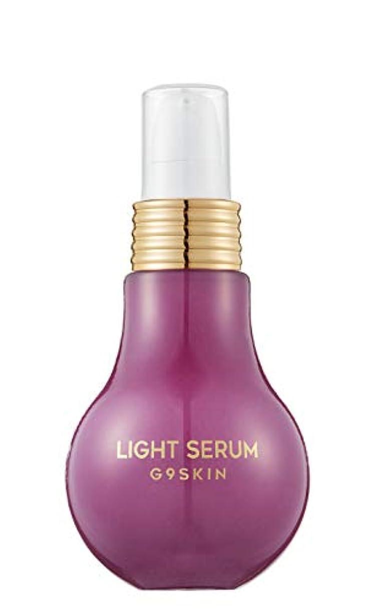 きらめきウェイトレスコンペ[G9SKIN/G9スキン] Light Serum Collagen&Panthenol/コラーゲン+パンテノール   50ml 電球セラム 光セラム SkinGarden/スキンガーデン (コラーゲン&パンテノール)