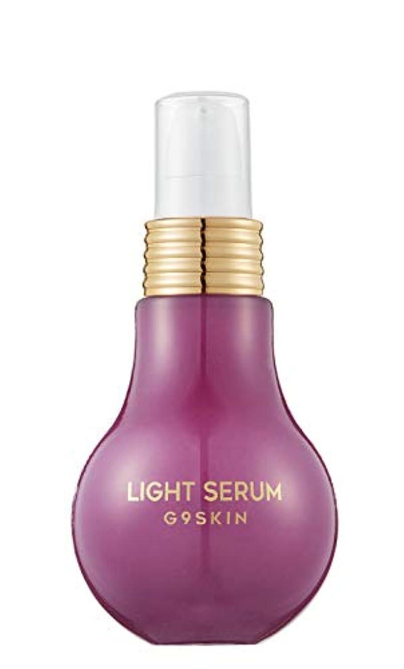 工場軍隊中断[G9SKIN/G9スキン] Light Serum Collagen&Panthenol/コラーゲン+パンテノール   50ml 電球セラム 光セラム SkinGarden/スキンガーデン (コラーゲン&パンテノール)