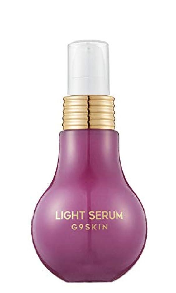 編集する娘カスケード[G9SKIN/G9スキン] Light Serum Collagen&Panthenol/コラーゲン+パンテノール | 50ml 電球セラム 光セラム SkinGarden/スキンガーデン (コラーゲン&パンテノール)