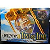 Civilization 2 Test Of Time 完全日本語版