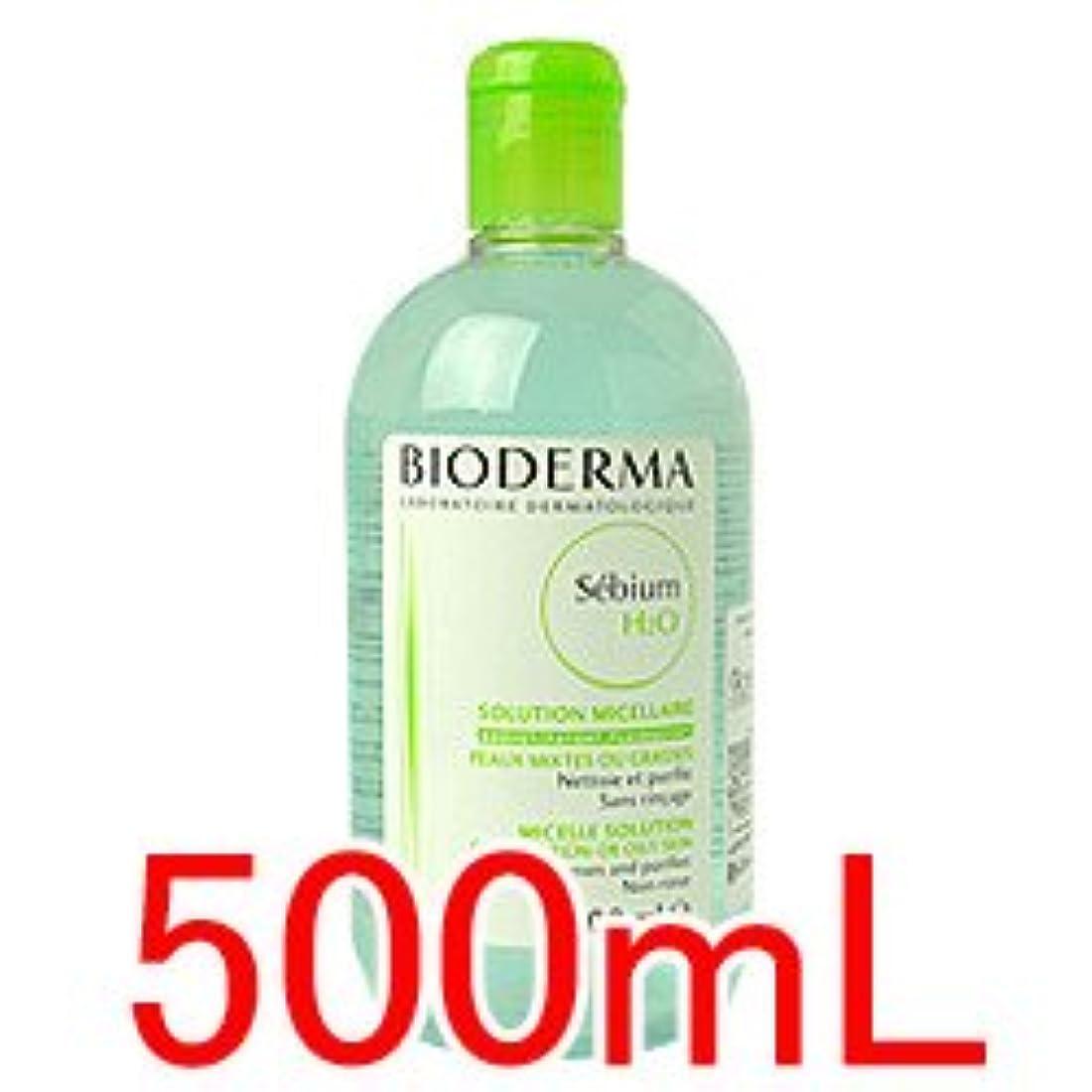 メンテナンスウール医師ビオデルマ BIODERMA セビウム H2O (エイチ ツーオー) D 500mL 【並行輸入品】