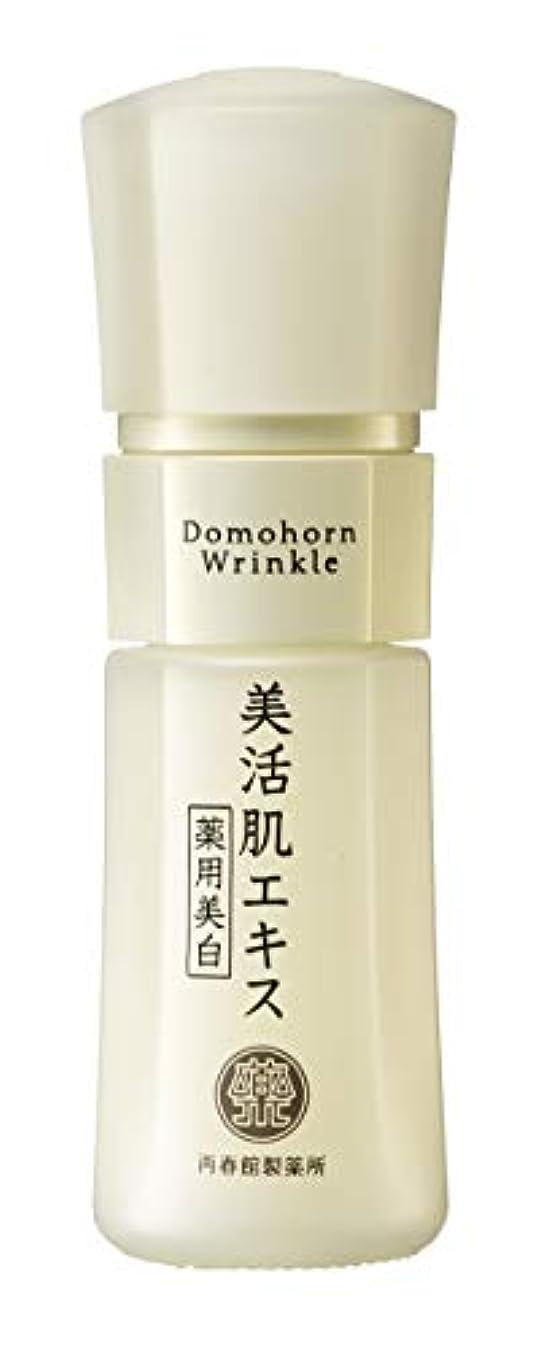 貫通吸うすぐに再春館製薬所 ドモホルンリンクル 美活肌エキス 医薬部外品 約60日分 美容液