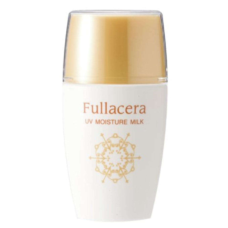 熟す累積終点フラセラ UVモイスチャーミルク