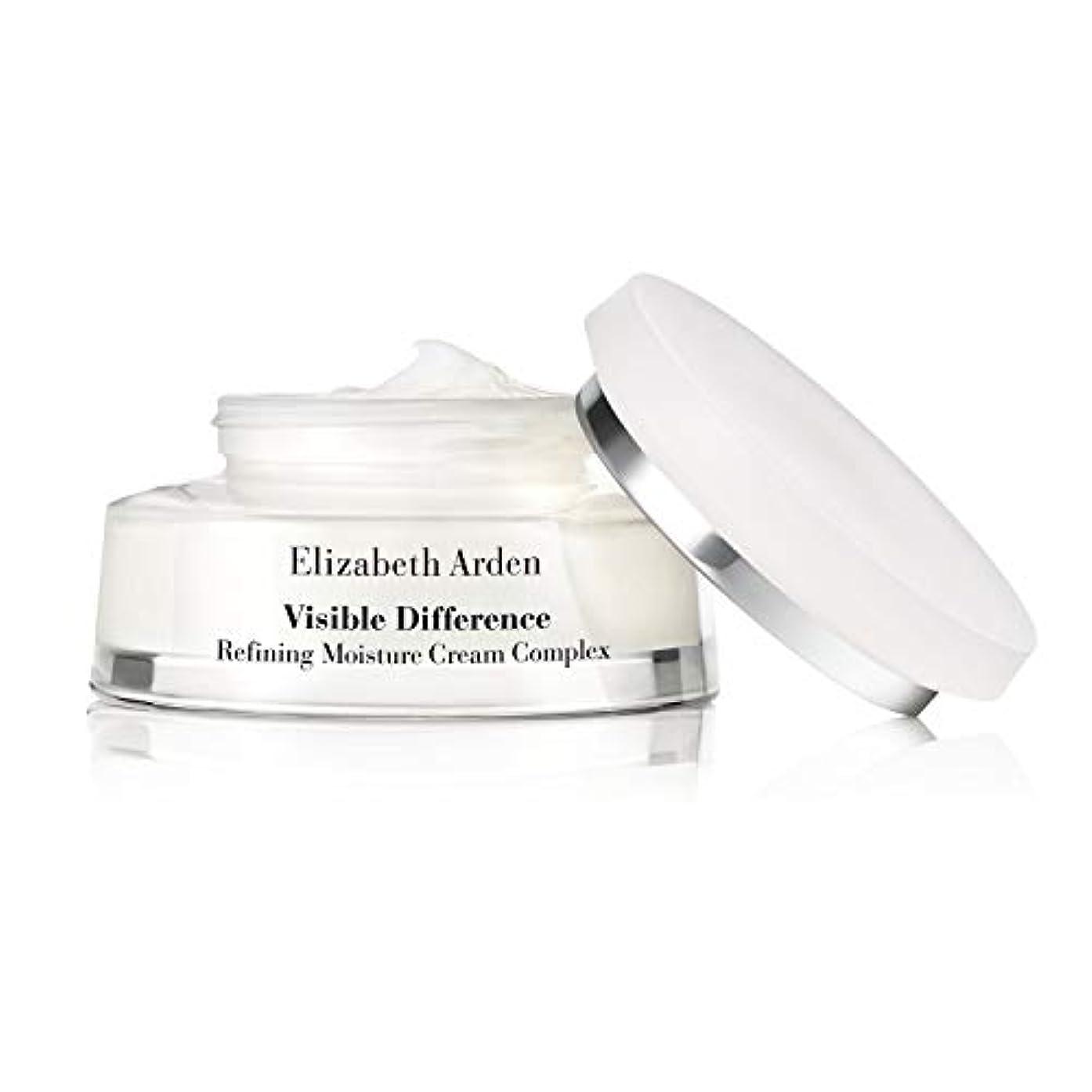 ぶどう東方家ELIZABETH ARDEN VISIBLE DIFFERENCE Refining Moisture Cream Complex 75 ml 2.5 oz