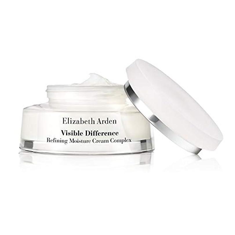 小包沈黙崇拝しますELIZABETH ARDEN VISIBLE DIFFERENCE Refining Moisture Cream Complex 75 ml 2.5 oz