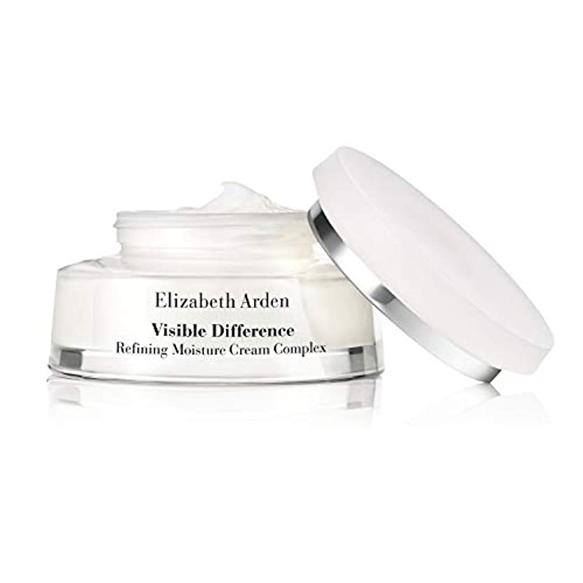 測定可能科学的仕方ELIZABETH ARDEN VISIBLE DIFFERENCE Refining Moisture Cream Complex 75 ml 2.5 oz