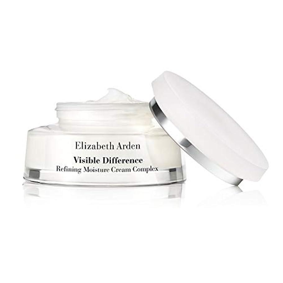永遠に推定する根絶するELIZABETH ARDEN VISIBLE DIFFERENCE Refining Moisture Cream Complex 75 ml 2.5 oz
