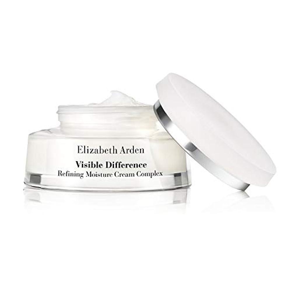 ダイヤル地味なラメELIZABETH ARDEN VISIBLE DIFFERENCE Refining Moisture Cream Complex 75 ml 2.5 oz