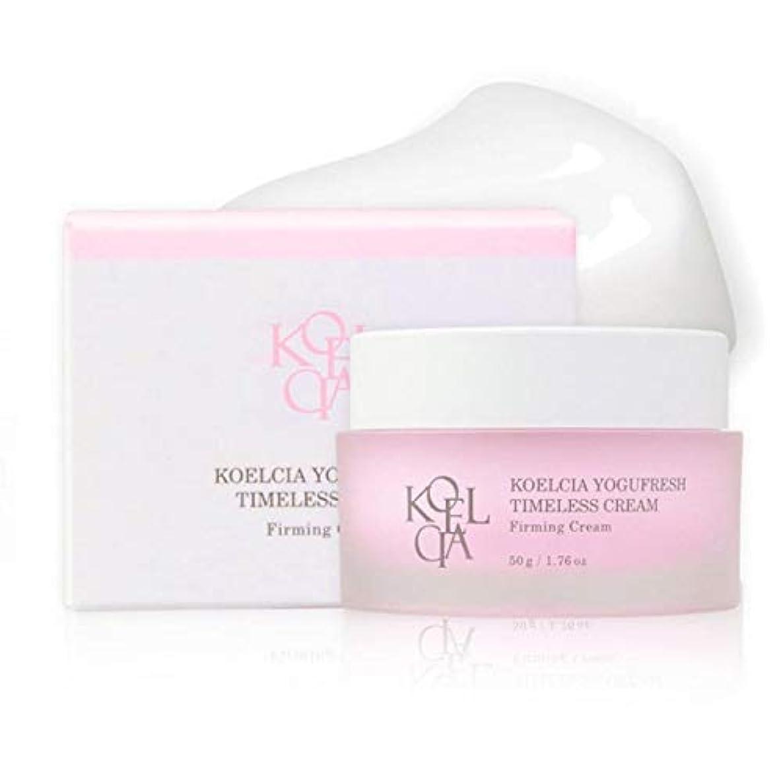 ジュース民間人パイント[KOELCIA] YOGUFRESH TIMELESS CREAM 50g/Most Hot K-Beauty Firming/Wrinkle Care Cream/Korea Cosmetics [並行輸入品]
