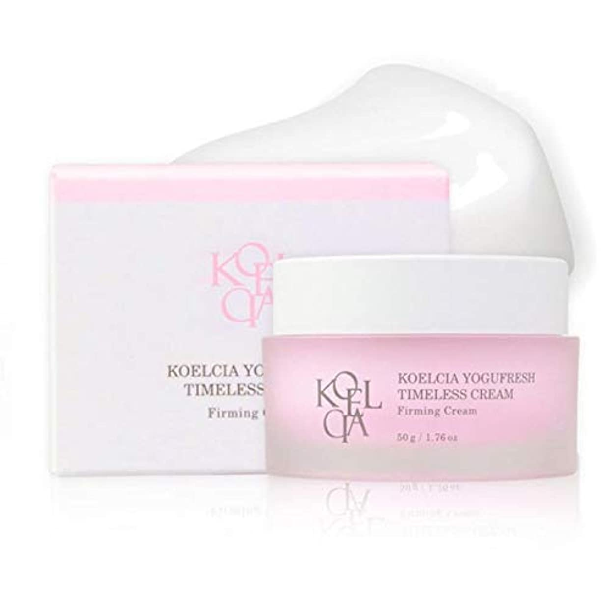 むちゃくちゃ社会主義者泥沼[KOELCIA] YOGUFRESH TIMELESS CREAM 50g/Most Hot K-Beauty Firming/Wrinkle Care Cream/Korea Cosmetics [並行輸入品]