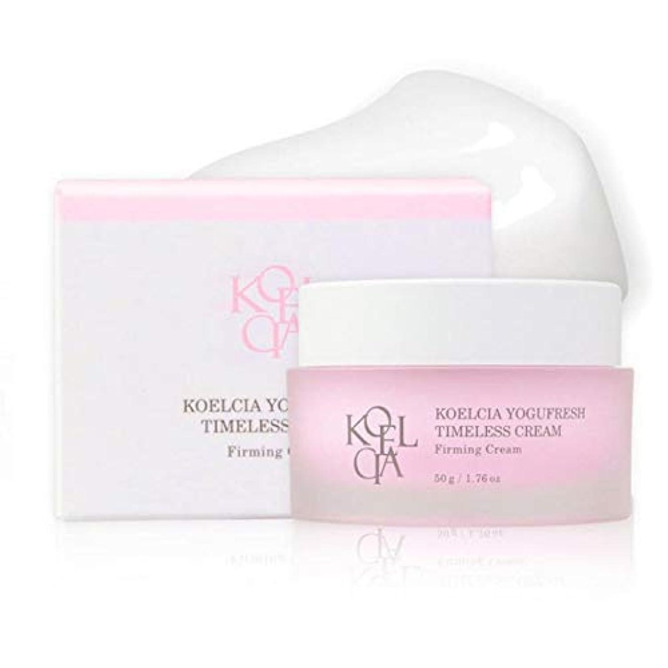大脳最小化するシャッフル[KOELCIA] YOGUFRESH TIMELESS CREAM 50g/Most Hot K-Beauty Firming/Wrinkle Care Cream/Korea Cosmetics [並行輸入品]