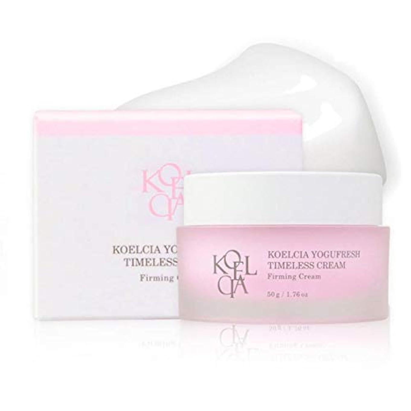 のぞき穴ヒゲ会議[KOELCIA] YOGUFRESH TIMELESS CREAM 50g/Most Hot K-Beauty Firming/Wrinkle Care Cream/Korea Cosmetics [並行輸入品]