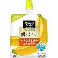 ミニッツメイドゼリー 朝バナナ 180g×48個(2ケース) 4902102084642