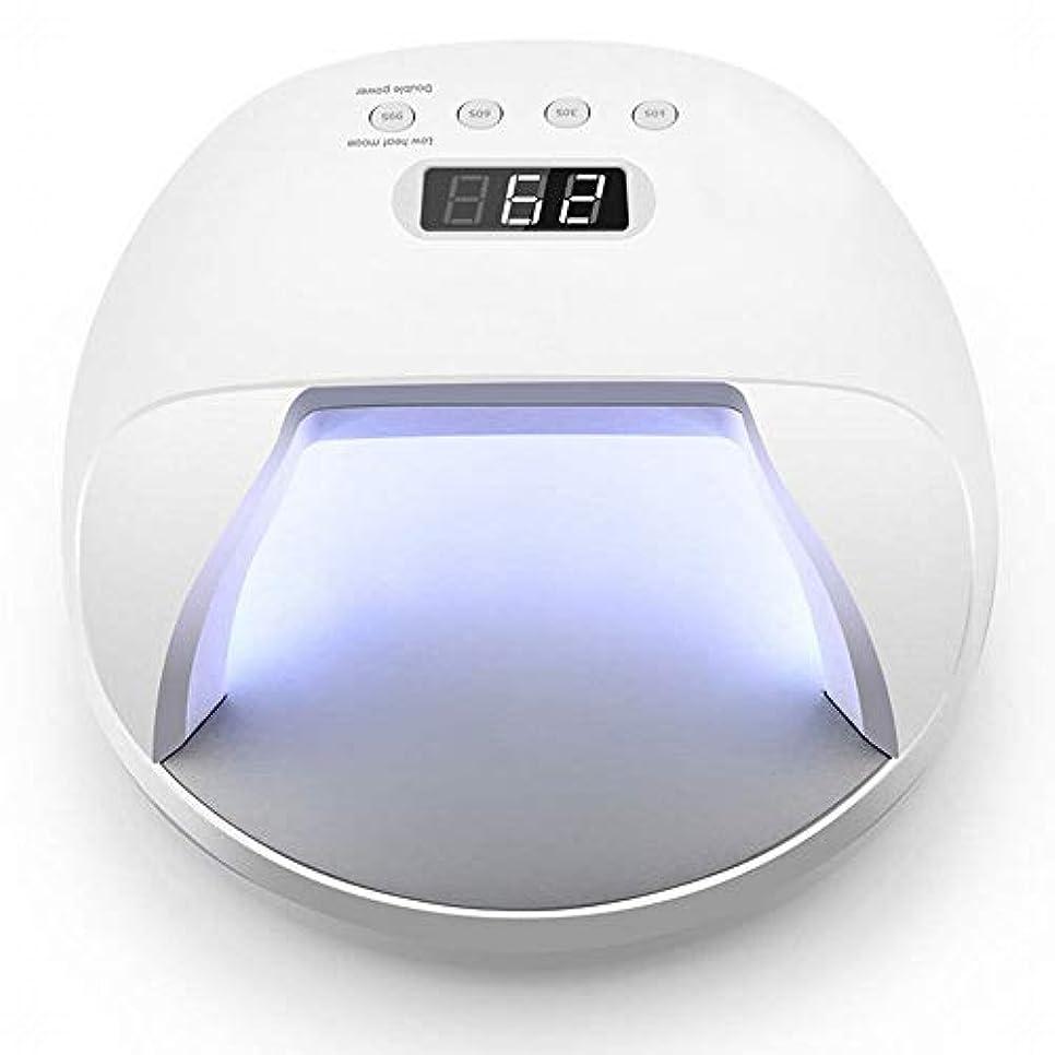 YESONEEP 電池の釘機械が付いている電気釘ライト処置機械によって導かれる光線療法ランプ48Wを貯えることができます (Size : 48W)