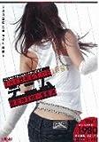 THE BEST OF デニム 4時間/NIRVANA [DVD]