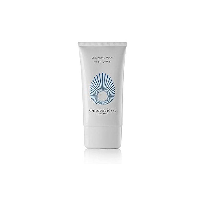 拍手実行する反抗Omorovicza Cleansing Foam (150ml) (Pack of 6) - クレンジングフォーム(150ミリリットル) x6 [並行輸入品]