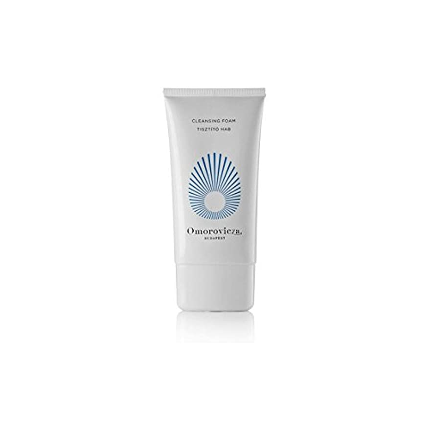 Omorovicza Cleansing Foam (150ml) (Pack of 6) - クレンジングフォーム(150ミリリットル) x6 [並行輸入品]