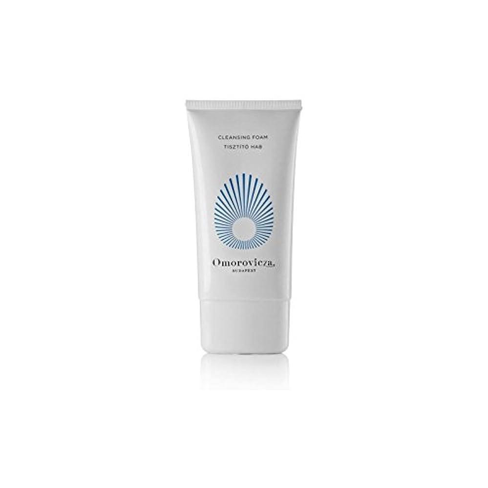装置控えめな環境保護主義者クレンジングフォーム(150ミリリットル) x2 - Omorovicza Cleansing Foam (150ml) (Pack of 2) [並行輸入品]
