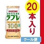 カゴメ 植物性乳酸菌ラブレ100 宅配用 (100ml×20本)1ケース/クール便