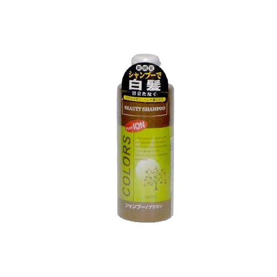 海藻ネズミ良心モデム ビューティーシャンプー300ml ブラウン